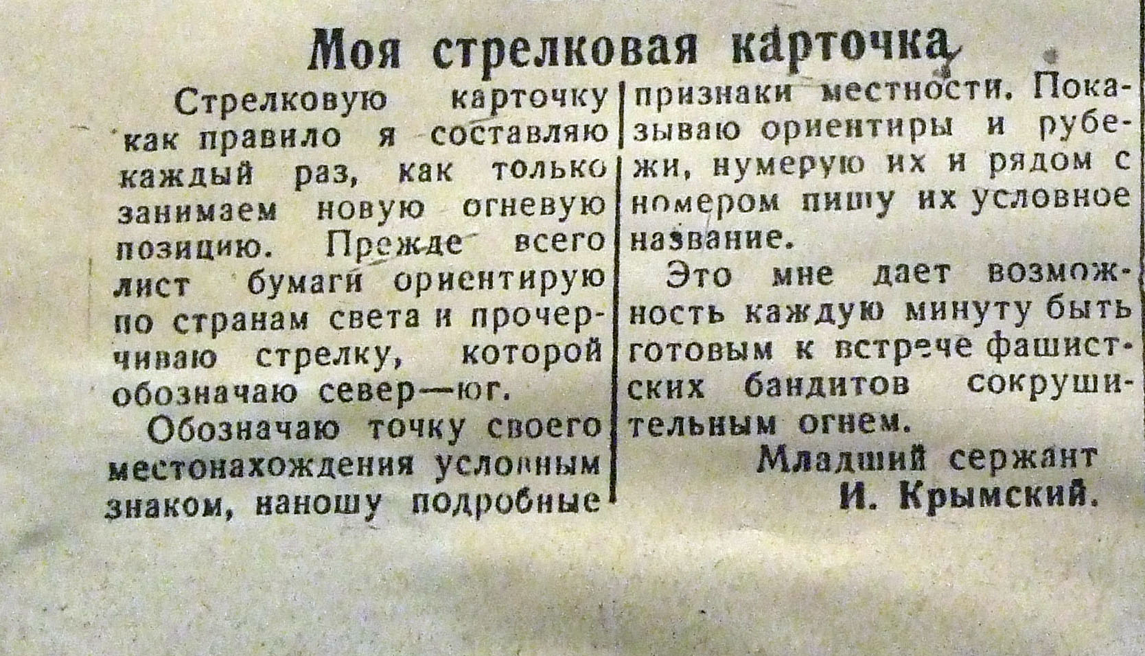 http://s1.uploads.ru/eFWzf.jpg