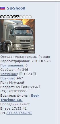 http://s1.uploads.ru/eOHrK.jpg