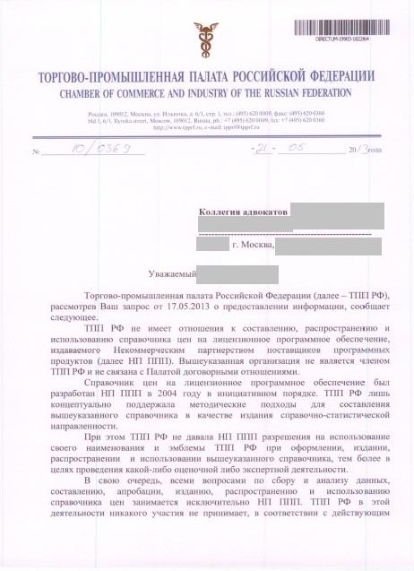 http://s1.uploads.ru/ePr35.jpg