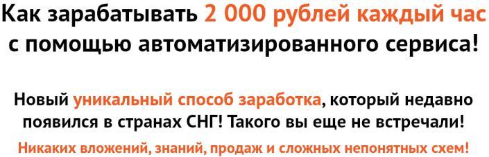 http://s1.uploads.ru/eWT6K.jpg