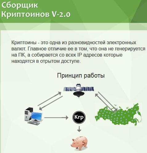 http://s1.uploads.ru/eWz8F.png
