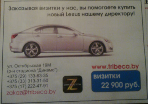 http://s1.uploads.ru/eYBJg.jpg