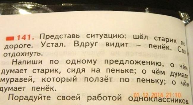 http://s1.uploads.ru/eryQA.jpg