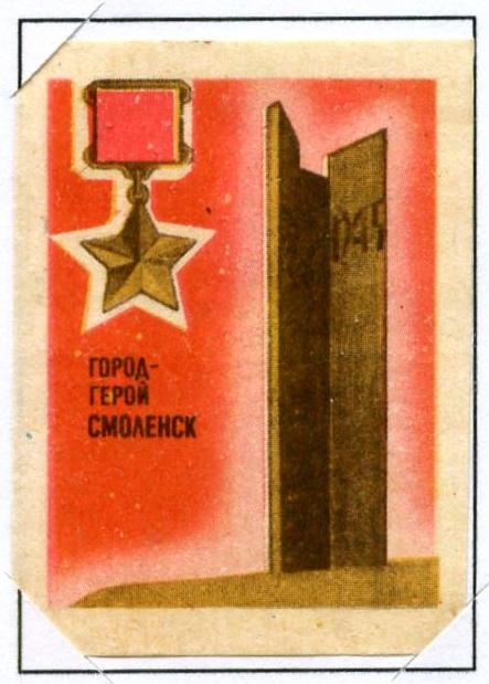 http://s1.uploads.ru/ev3og.jpg