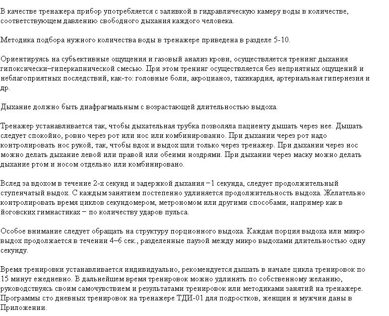 http://s1.uploads.ru/ewAHa.png