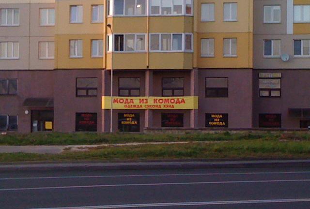 http://s1.uploads.ru/ewWJD.jpg