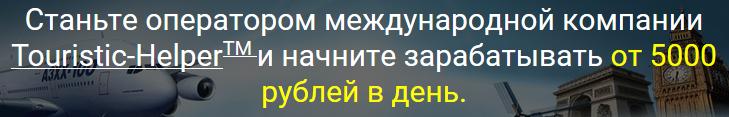 http://s1.uploads.ru/ey2Xf.png