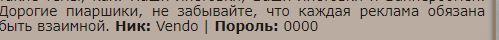 http://s1.uploads.ru/f2bKB.jpg