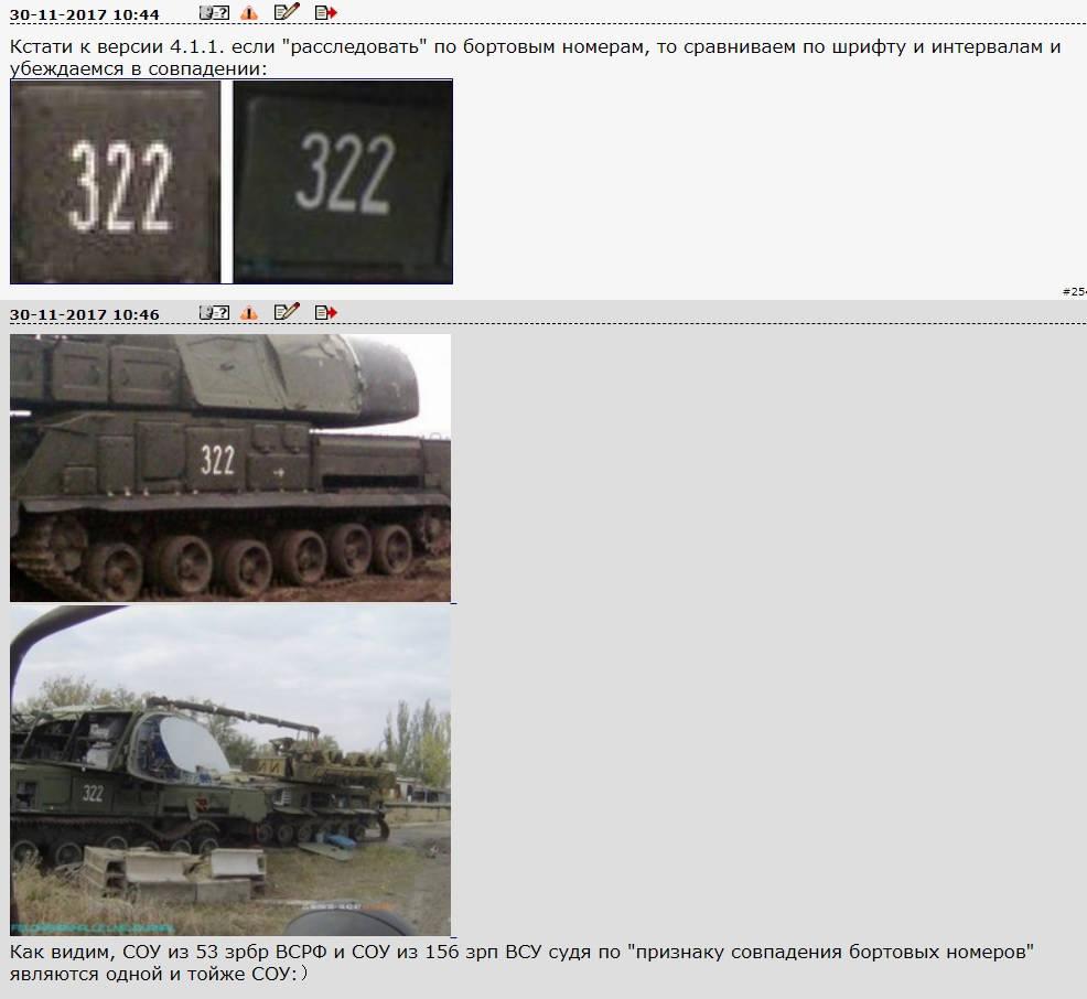 http://s1.uploads.ru/fPcZI.jpg