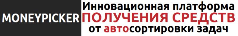 http://s1.uploads.ru/fRnjG.png