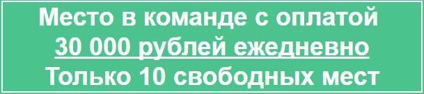 http://s1.uploads.ru/fvgYi.png