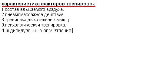 http://s1.uploads.ru/g7z8L.png