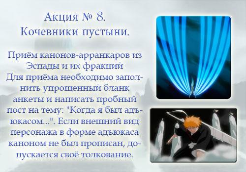http://s1.uploads.ru/gCa5m.jpg