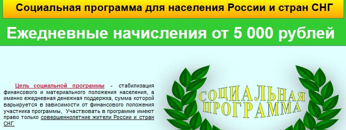http://s1.uploads.ru/gCvB7.png
