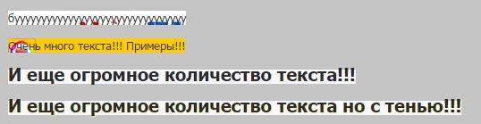 http://s1.uploads.ru/gJkDs.png