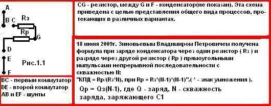 http://s1.uploads.ru/gK3HJ.jpg