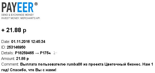 http://s1.uploads.ru/giHMC.jpg