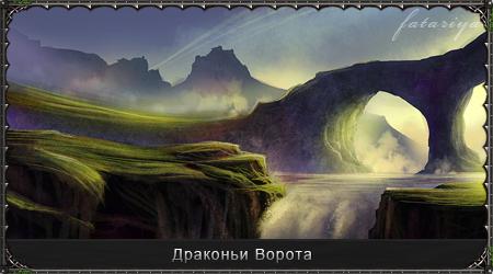 http://s1.uploads.ru/h5Ray.jpg