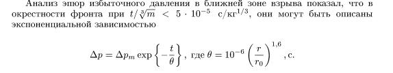 http://s1.uploads.ru/h6mjO.png