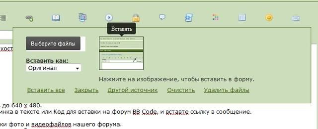 http://s1.uploads.ru/hDaj4.jpg