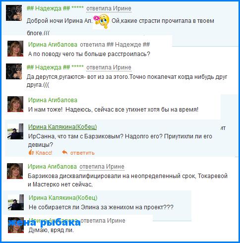 http://s1.uploads.ru/hEacg.png