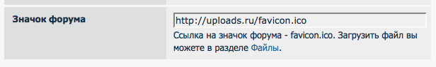 http://s1.uploads.ru/hGuaY.png