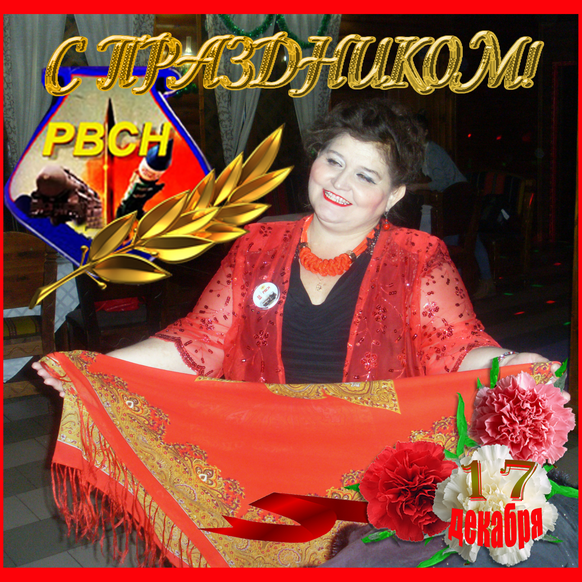 http://s1.uploads.ru/hYJpH.jpg