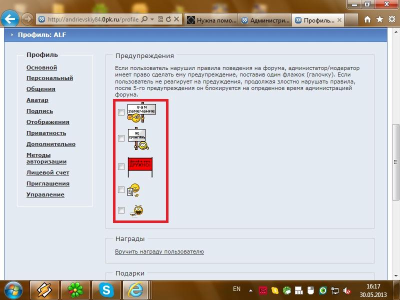 http://s1.uploads.ru/hgBKl.jpg