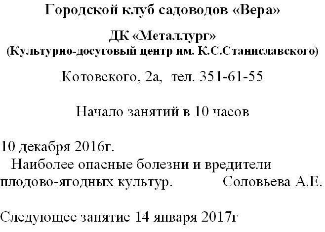 http://s1.uploads.ru/hgSp1.jpg