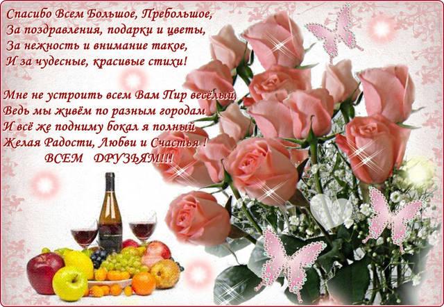 http://s1.uploads.ru/hmAWV.jpg