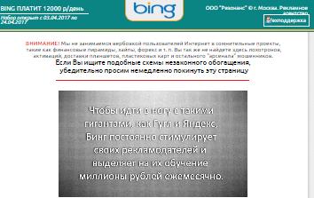 http://s1.uploads.ru/hwsGz.png