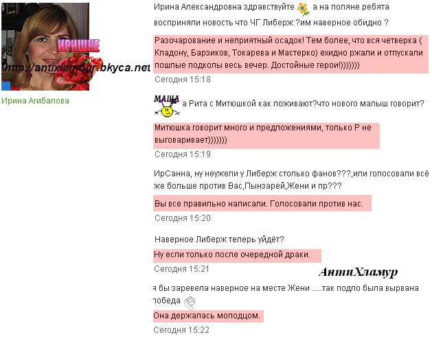 http://s1.uploads.ru/i/0LnTp.png