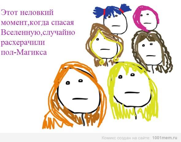 http://s1.uploads.ru/i/0PoMa.jpg