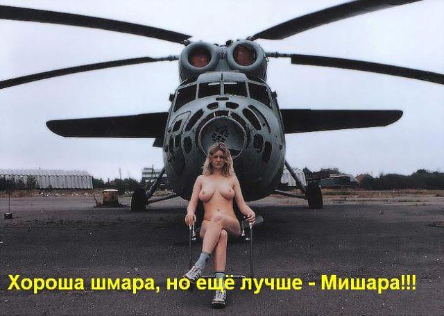 http://s1.uploads.ru/i/0b4R3.jpg