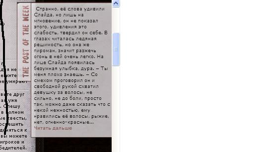 http://s1.uploads.ru/i/1TGku.png