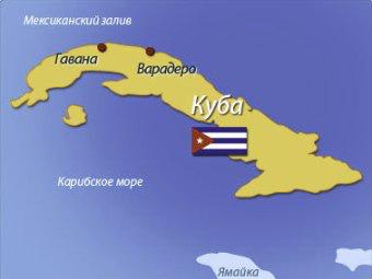 Кубинский Минздрав объявил о завершении вспышки холеры