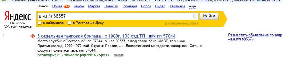 http://s1.uploads.ru/i/2CoVw.jpg