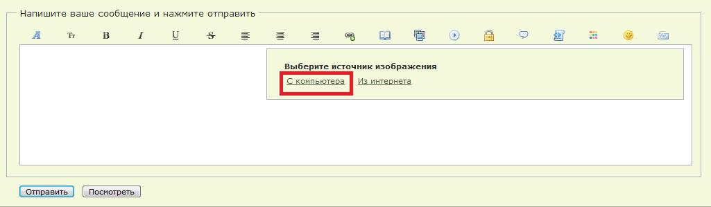 http://s1.uploads.ru/i/2L9tQ.png