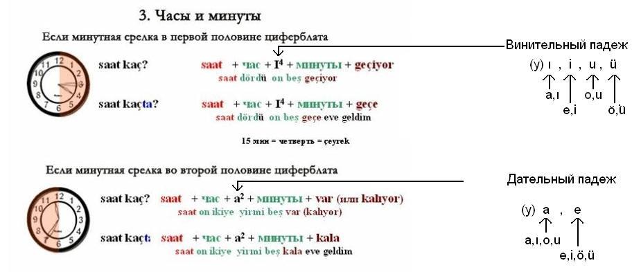 http://s1.uploads.ru/i/3P2ZV.jpg