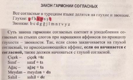 http://s1.uploads.ru/i/3kmwA.jpg