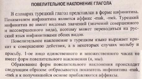 http://s1.uploads.ru/i/3mEpw.jpg