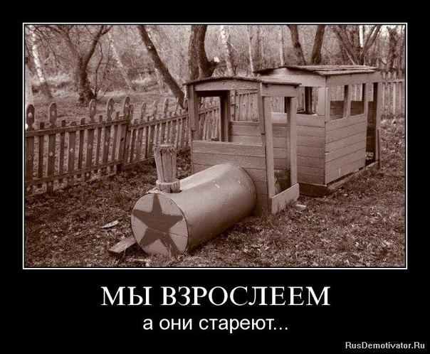 http://s1.uploads.ru/i/49XsA.jpg