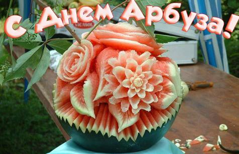 http://s1.uploads.ru/i/5O3e4.png