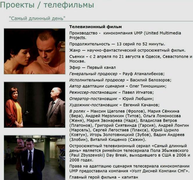 http://s1.uploads.ru/i/5mBoL.jpg