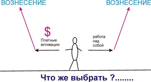 http://s1.uploads.ru/i/7QAlm.jpg