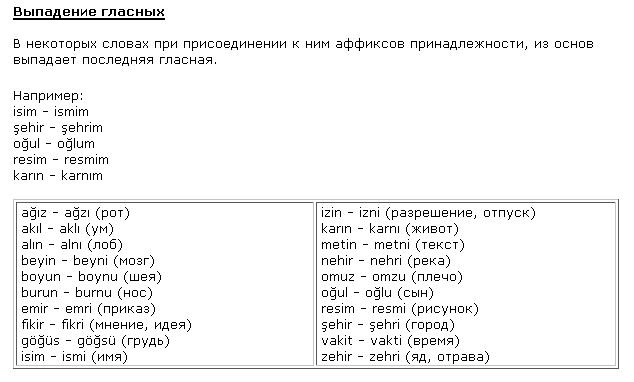 http://s1.uploads.ru/i/7lG5V.jpg