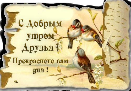 http://s1.uploads.ru/i/7tdKT.png