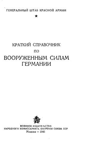 http://s1.uploads.ru/i/91wva.jpg