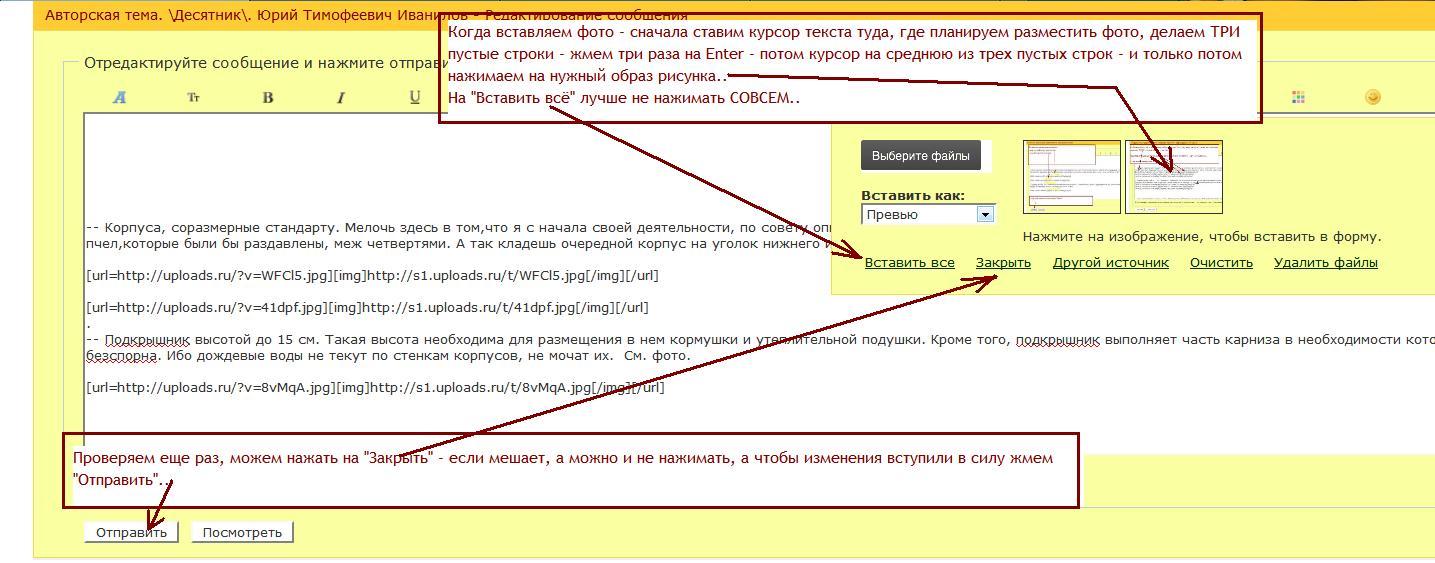 http://s1.uploads.ru/i/9FopT.jpg