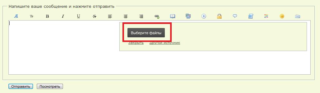 http://s1.uploads.ru/i/9W2aO.png